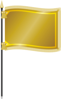 Flag (golden)