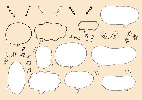 Flappy Speech Bubble