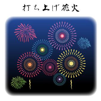 Fireworks EPS