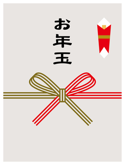 New Year's Gift-01