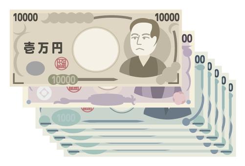 Cash 4