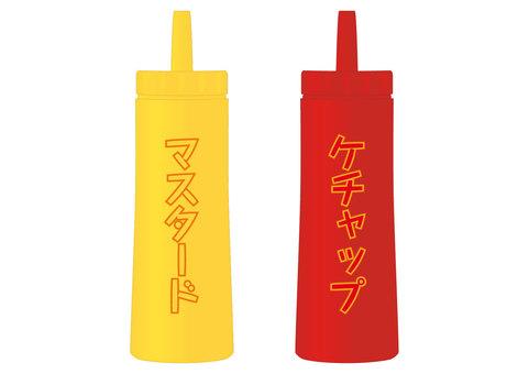 マスタード容器(日本語)