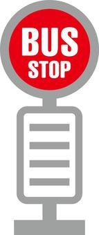 BUS STOP ☆ Bus stop ☆ icon