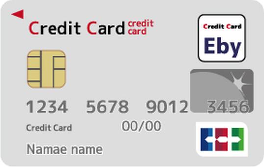 Credit card 21