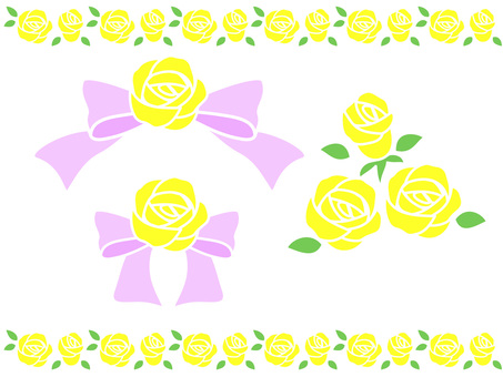 A set of yellow roses