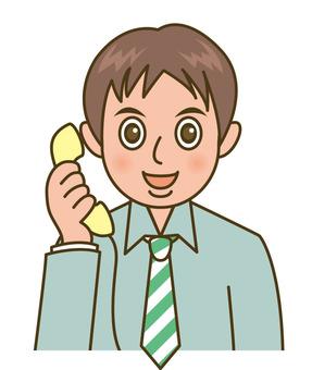 Salary man / phone
