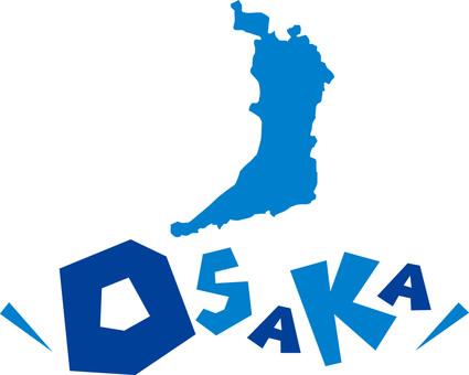 Map of Osaka Prefecture ☆ OSAKA ☆ English icon