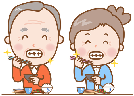 Grandfather & Granny: Durable teeth and nutrition