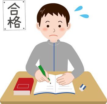 Study for entrance examination (boy)