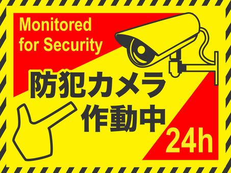Sign - Security camera