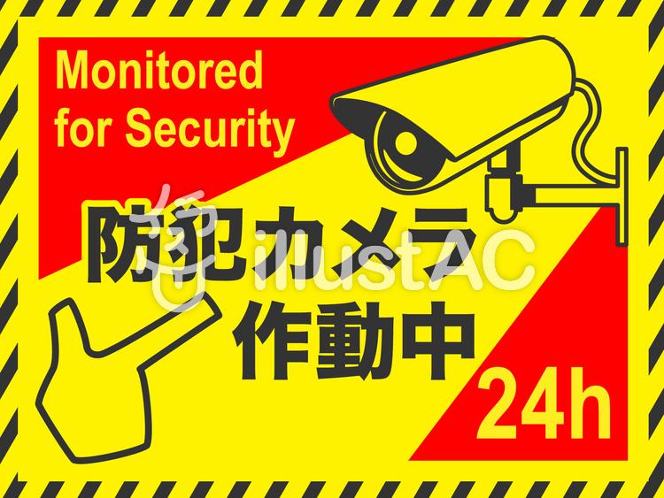 防犯カメラ2のイラスト