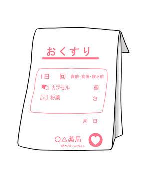 Medicine bag (red / blank)