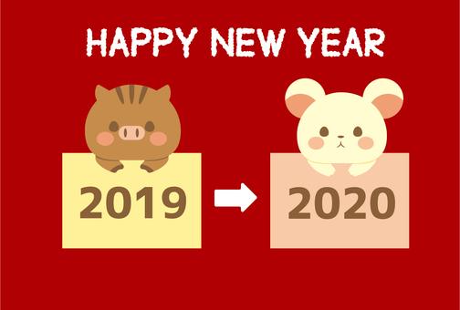 연하장 돼지 → 아이 2020