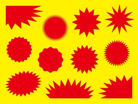 Bakudan frame (red)