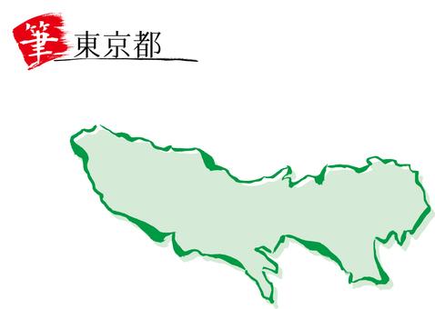 13 Tokyo c