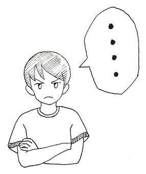 脾氣暴躁的男孩