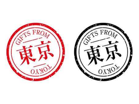 Tokyo stamp gift label red black