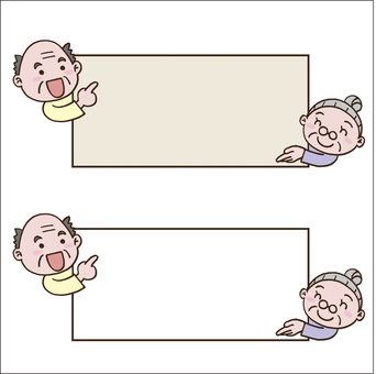 Elderly board