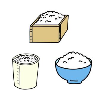 Rice 1 go set