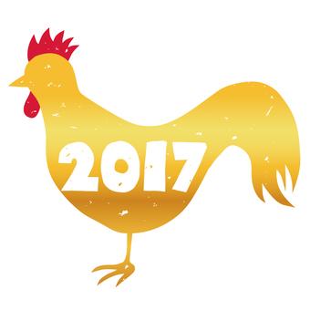 Chicken icon 2017 gold