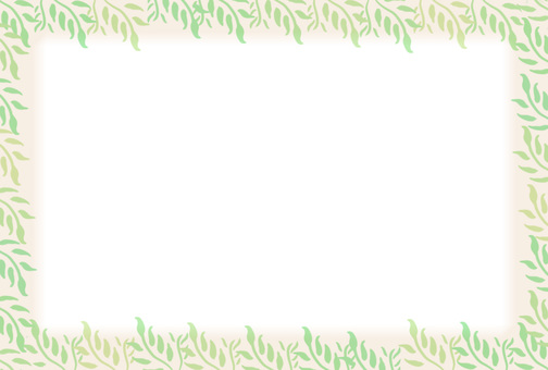 Plant frame 3