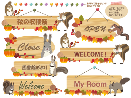 Wood sign material set 【Autumn】