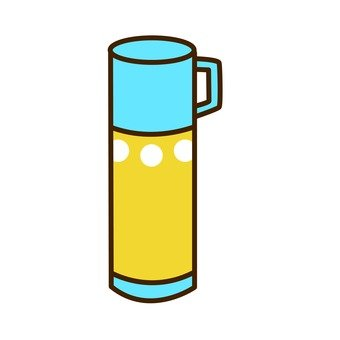 Water bottle (blue & yellow)