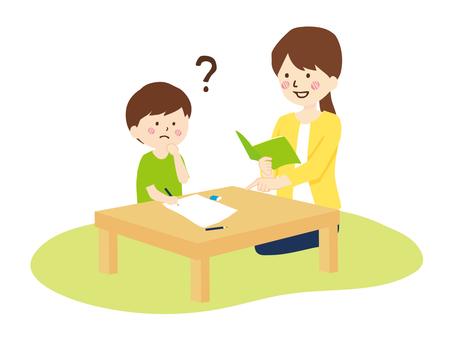Education, primary school student 2