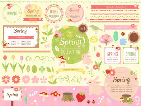 Cute spring collection