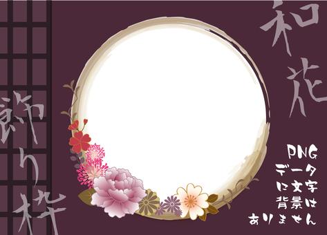Flower decoration frame 1