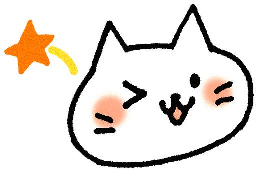 Wink cat (face)