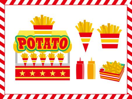 Icon_Fried potato set