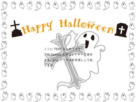 Halloween frame ⑥ (ghost)