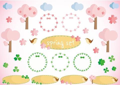 봄 세트 1