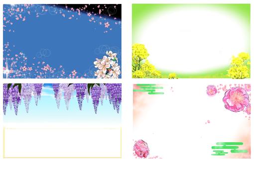 4 kinds of spring flower cards