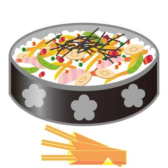 Flyer sushi