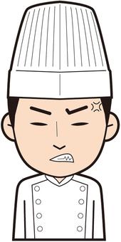 Male chef (rage)