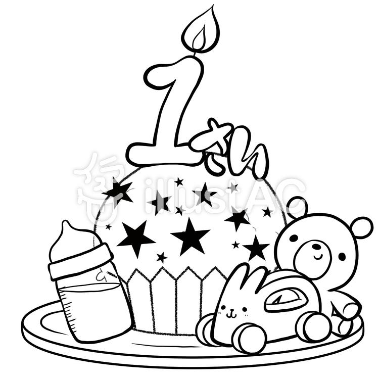 Wondrous 1 Year Old Birthday Cake Line Drawing Painting By Age Free Personalised Birthday Cards Vishlily Jamesorg