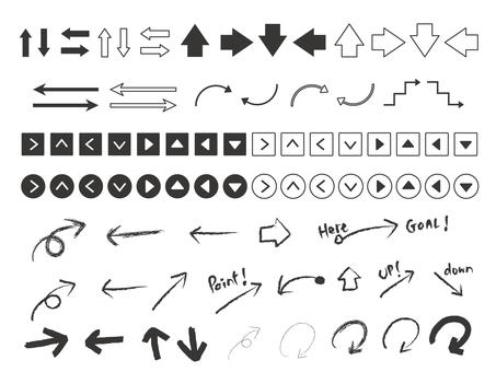 各種箭頭圖標1