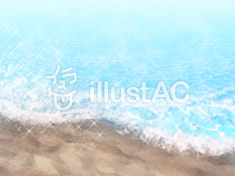 キラキラ明るい波打ち際のイラスト