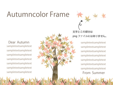 Autumn color frame ver 55