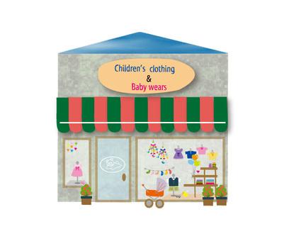 Shop Child & Baby