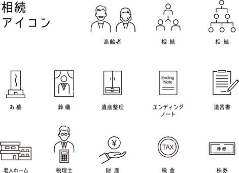 Inheritance icon set