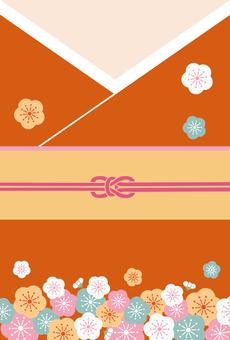 Kimono style New Year's card