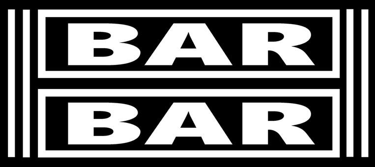 EBIN bar
