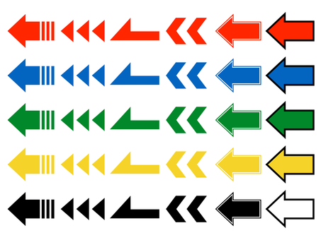 Arrow direction guide figure set