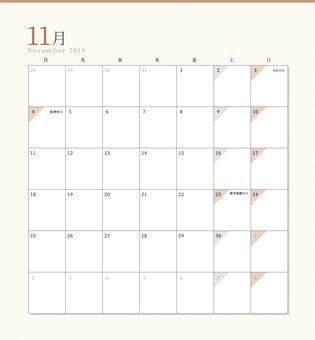 Simple Calendar November 2019