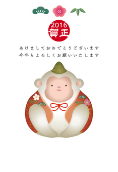 2016 Monkey New Year's card