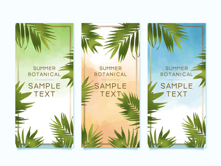 Watercolor botanical banner