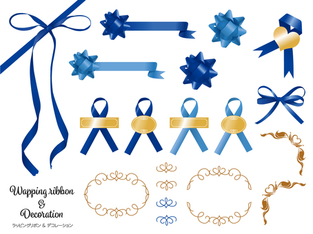 Wrapping ribbon decoration / blue